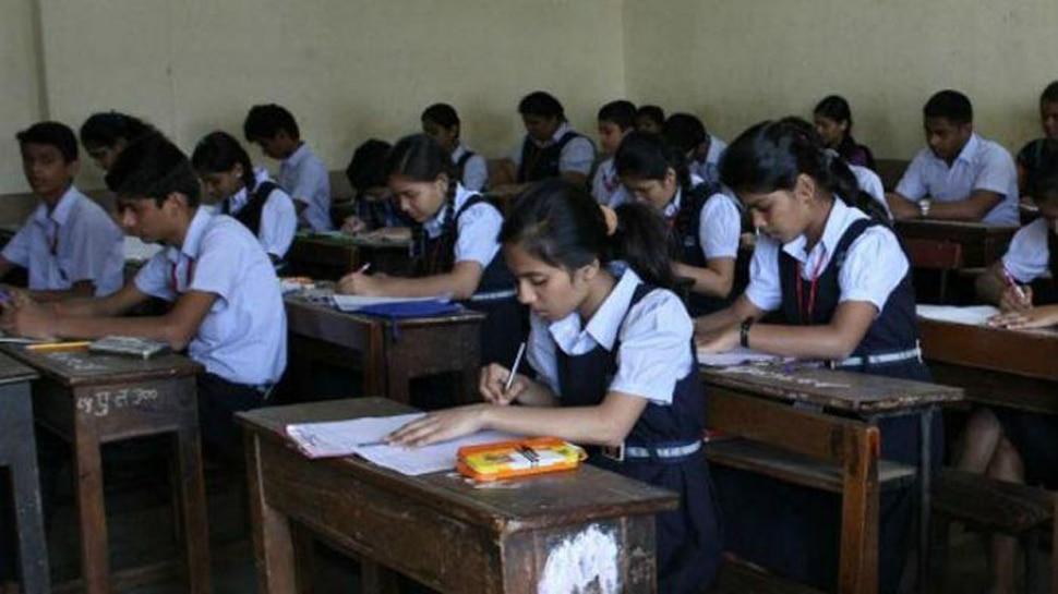 हरियाणा बोर्ड की 10वीं और 12वीं परीक्षा का टाइम-टेबल जारी, जानें- किस दिन होगा कौन-सा एग्जाम