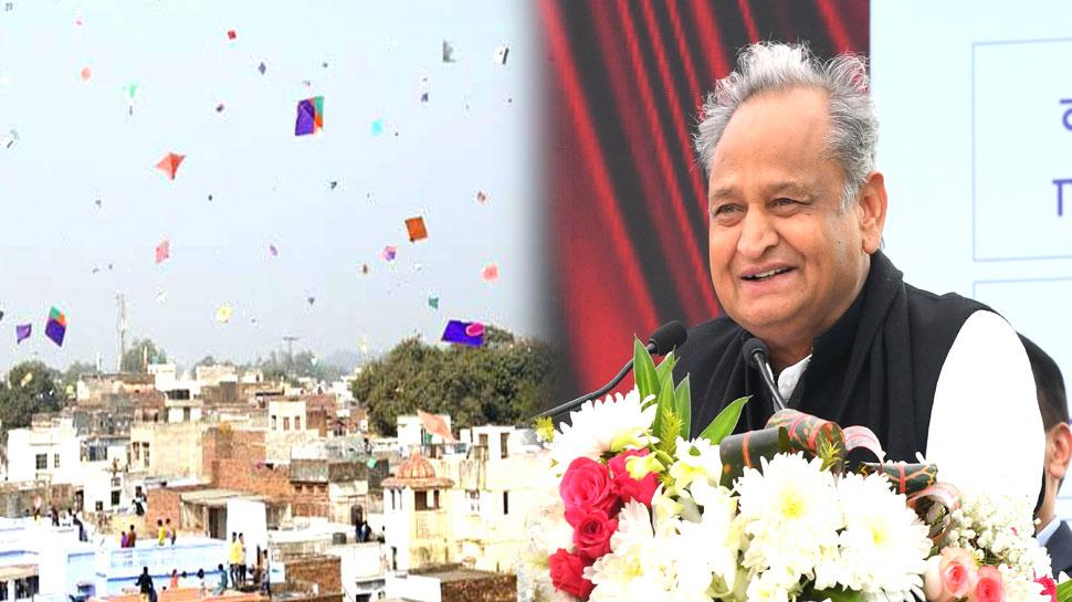 जयपुर: CM गहलोत ने प्रदेशवासियों को दी मकर सक्रांति की शुभकामनाएं, बोले कि...
