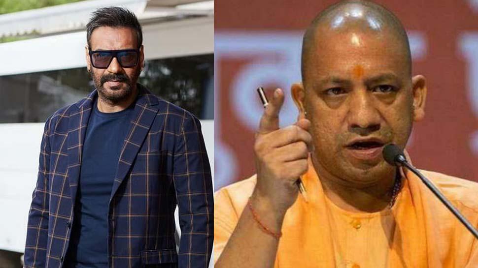 सीएम योगी आदित्यनाथ ने दिया तोहफा तो अजय देवगन भी पीछे नहीं रहे, कही ये बड़ी बात