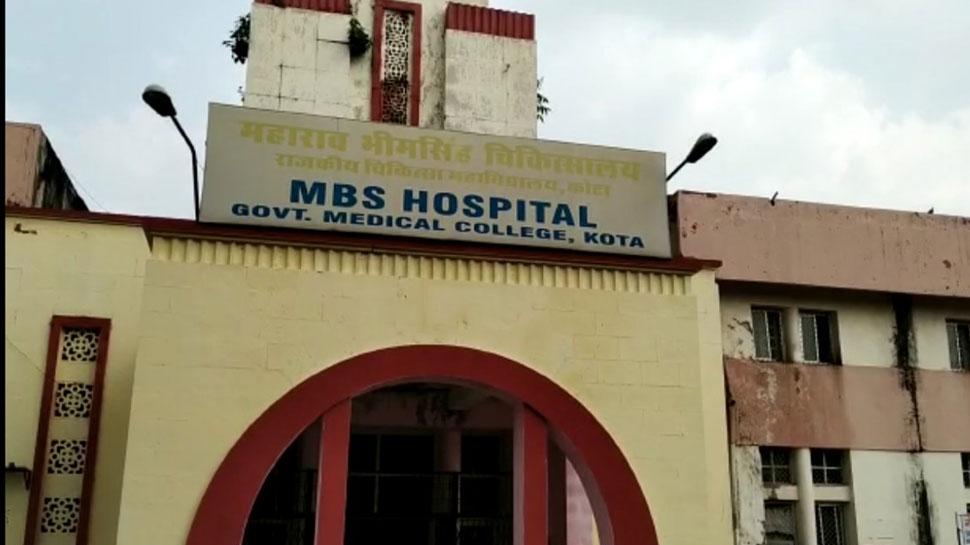 कोटा: 10 महीने से MBS अस्पताल में साइकिल स्टैंड संवेदक से नहीं की वसूली