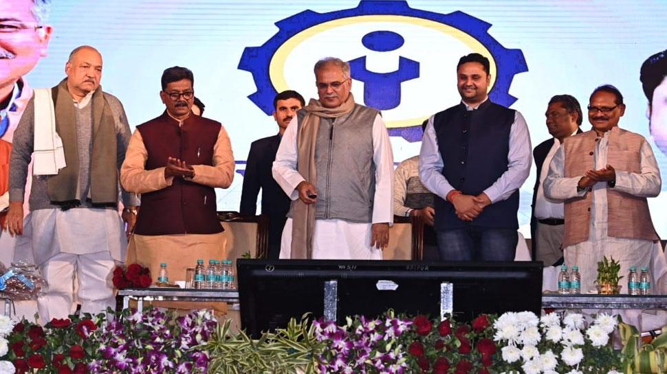 3 दिवसीय युवा महोत्सव का समापन, CM बघेल ने लॉन्च किया रोजगार संगी मोबाइल एप