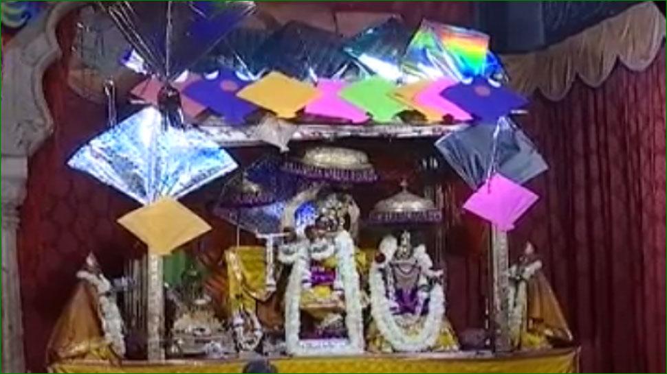 जयपुर में मकर संक्रांति की धूम आज, सोने-चांदी की पतंग उड़ा रहे ठाकुरजी