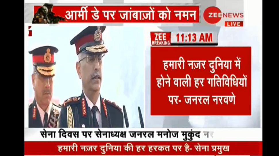 #ArmyDay पर सेना प्रमुख की पाकिस्तान को चेतावनी, 'आतंकवाद का जोरदार जवाब देगी सेना'
