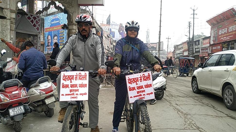 देहरादून से दिल्ली तक दंपति ने साइकिल से की यात्रा, पर्यावरण के लिए दिया ये खास संदेश