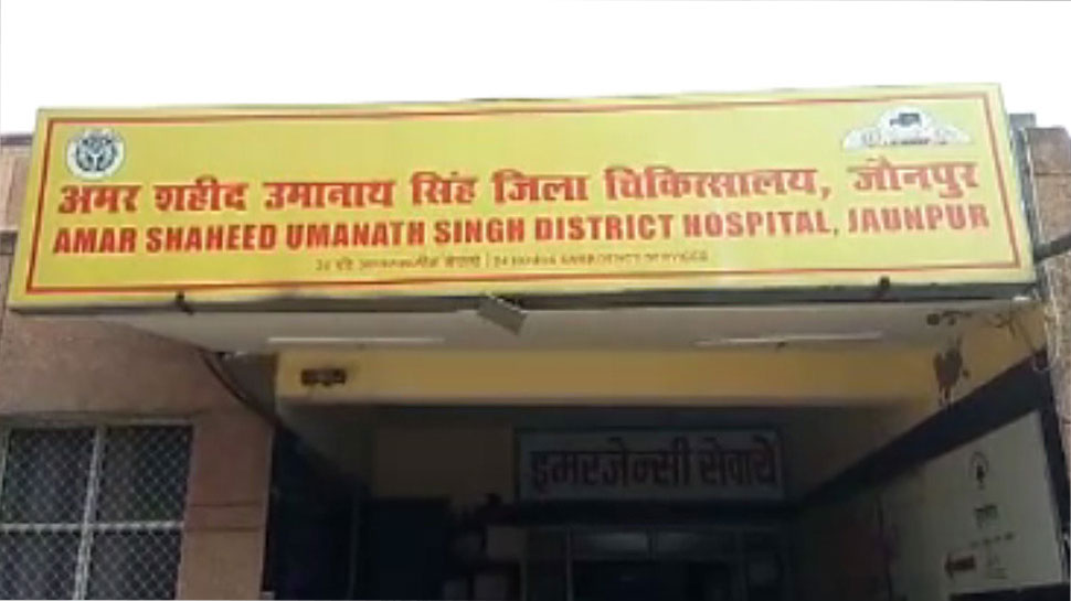 Lift in this hospital works only for VIP people in UP | UP के ...