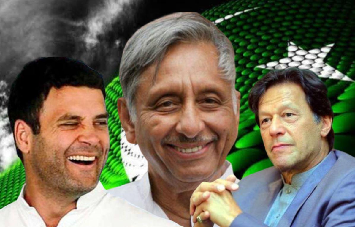 पाकिस्तान के लाहौर से दिल्ली के शाहीन बाग तक कांग्रेस की देश विरोधी राजनीति!