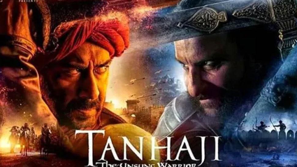 BOX OFFICE पर लहराया 'तानाजी' का ध्वज, अजय-सैफ की फिल्म ने की 100 करोड़ क्लब में एंट्री!