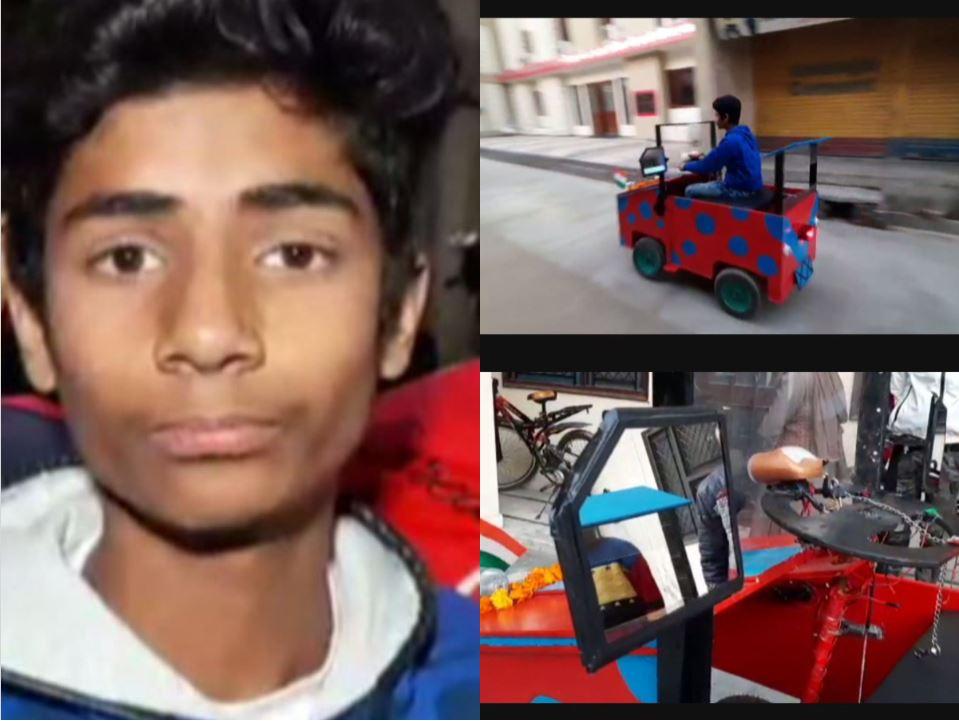 ये हैं 13 साल के 'इंजीनियर' कन्हैया, कबाड़ से बना डाली इलेक्ट्रिक कार