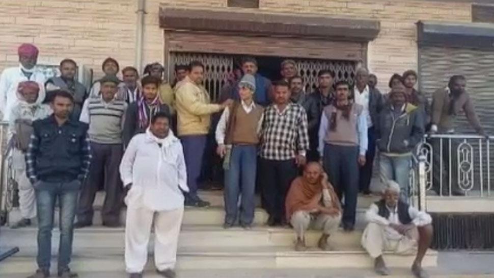नागौर के इस कॉपरेटिव बैंक का सर्वर हुआ डाउन, किसानों ने किया विरोध प्रदर्शन