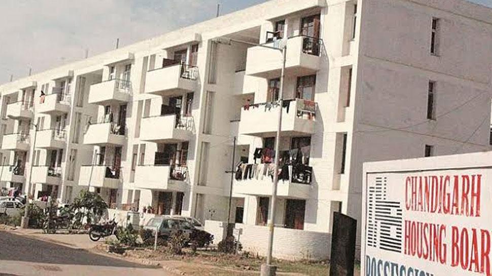 चंडीगढ़: हाउसिंग बोर्ड के फैसले के बाद 13 लाख रुपए तक कम हुए फ्लैट्स के रेट