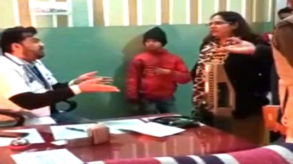 हनुमानगढ़: SDM और चिकित्सालय प्रभारी के बीच कुर्सी को लेकर हुई ऐसी तू-तू-मैं-मैं, वीडियो वायरल...