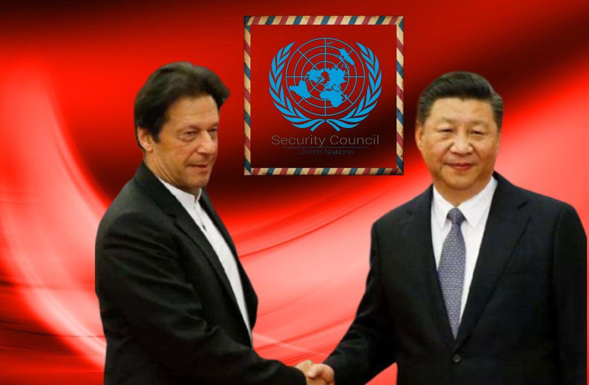 कश्मीर पर UNSC में फिर से चीन और पाकिस्तान की चाल हुई नाकाम
