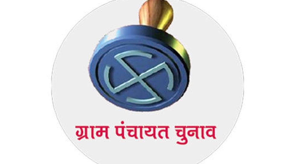 मारवाड़ में पंचायतीराज चुनाव को लेकर बैठक आयोजित, 29 जनवरी को होंगे चुनाव
