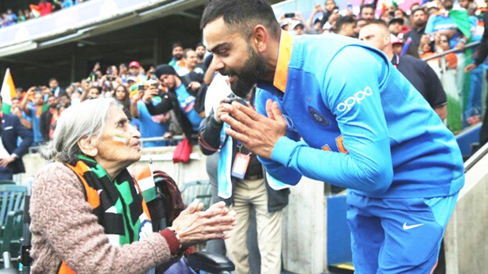 टीम इंडिया की 'सुपरफैन' का निधन, VIDEO में देखें- वर्ल्ड कप में कैसे बढ़ाया था हौसला
