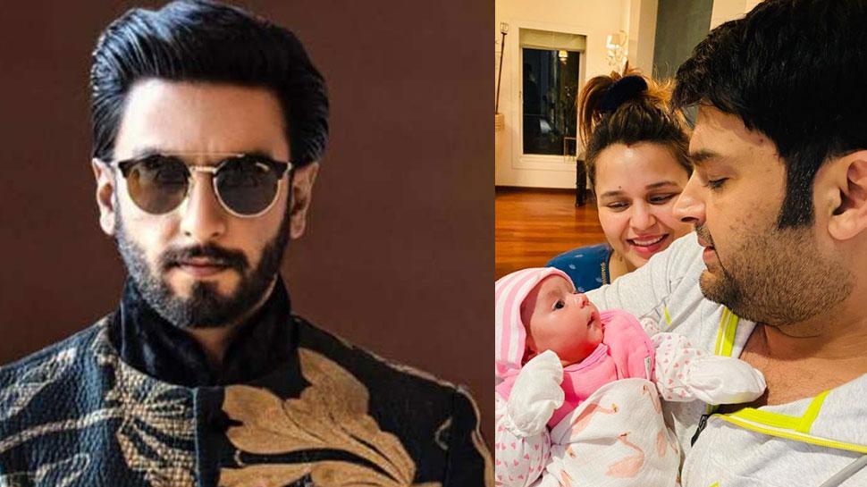 कपिल की बेटी को देख पोस्ट पर उमड़े सेलेब्स, रणवीर सिंह के साथ इन्होंने भी दी बधाई!