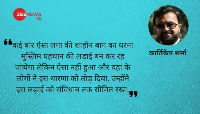 अगर गांधीगिरी है तब भी खत्म होना चाहिए शाहीन बाग का धरना