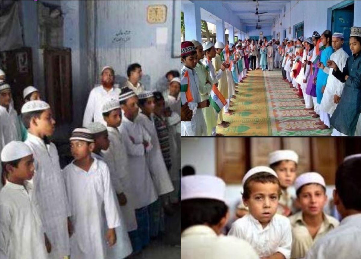 यहां हिंदू बच्चे सीखते हैं 'उर्दू', मुस्लिम बच्चों के लिए जरुरी है 'संस्कृत श्लोक' सीखना