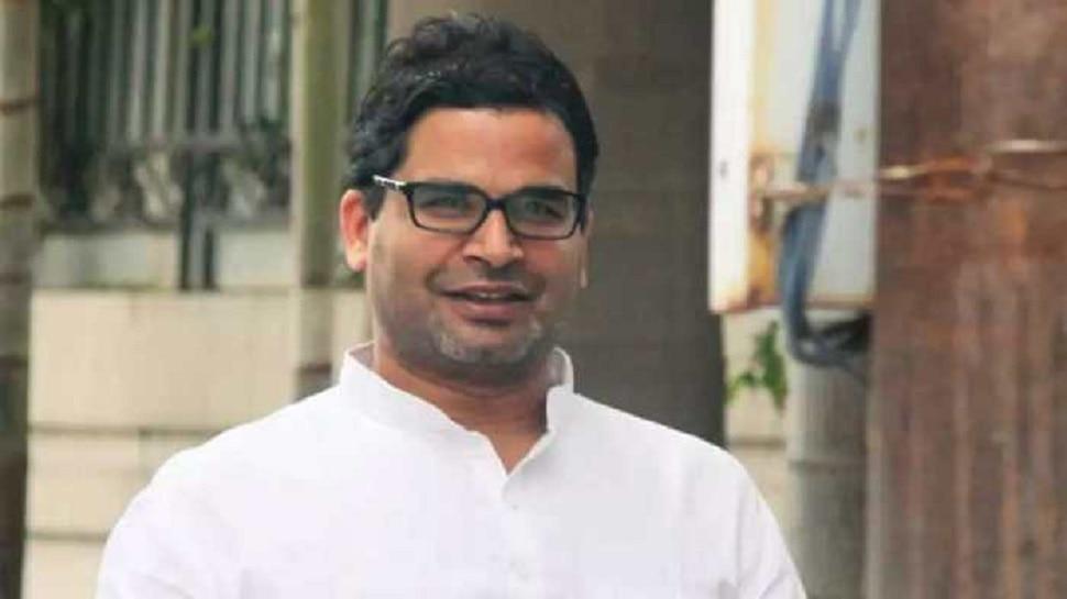 बिहार: PK के ट्वीट पर BJP का हमला, कहा- 'हैसियत है तो अपने पंचायत का मुखिया बनकर दिखाएं'
