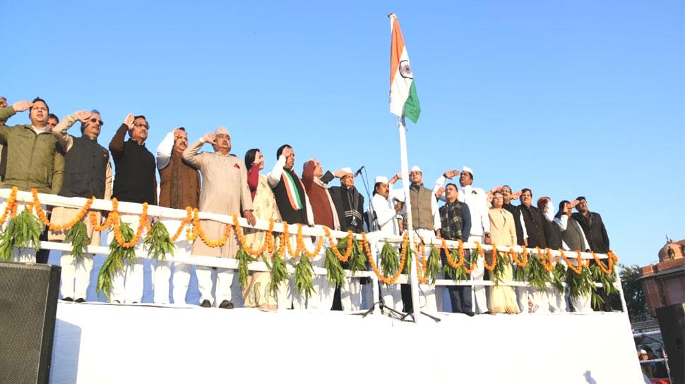 जयपुर में गणतंत्र दिवस 2020 की धूम, CM गहलोत ने बड़ी चौपड़ पर फहराया तिरंगा