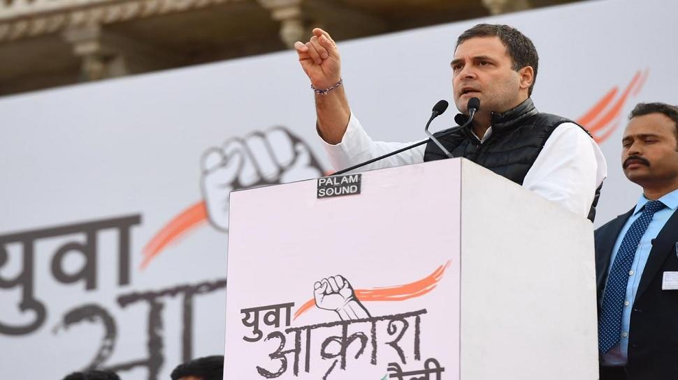Yuva Akrosh Rally - 1 करोड़ युवाओं ने खोया रोजगार, अर्थव्यवस्था बर्बाद : राहुल गांधी