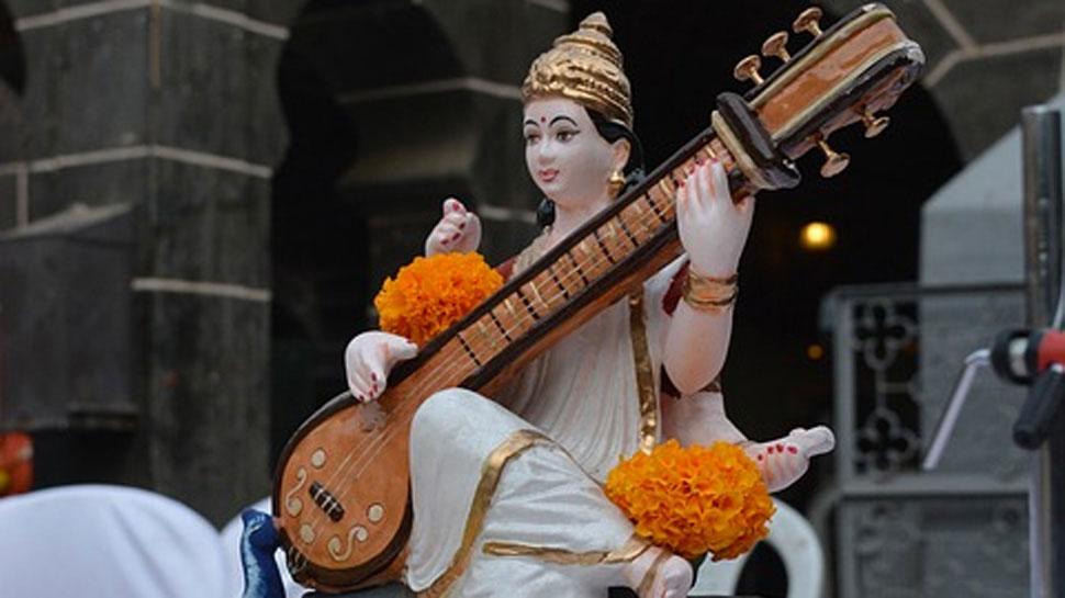 Basant Panchami 2020: जानें क्या है इस दिन का महत्व, क्यों होती है मां सरस्वती की पूजा