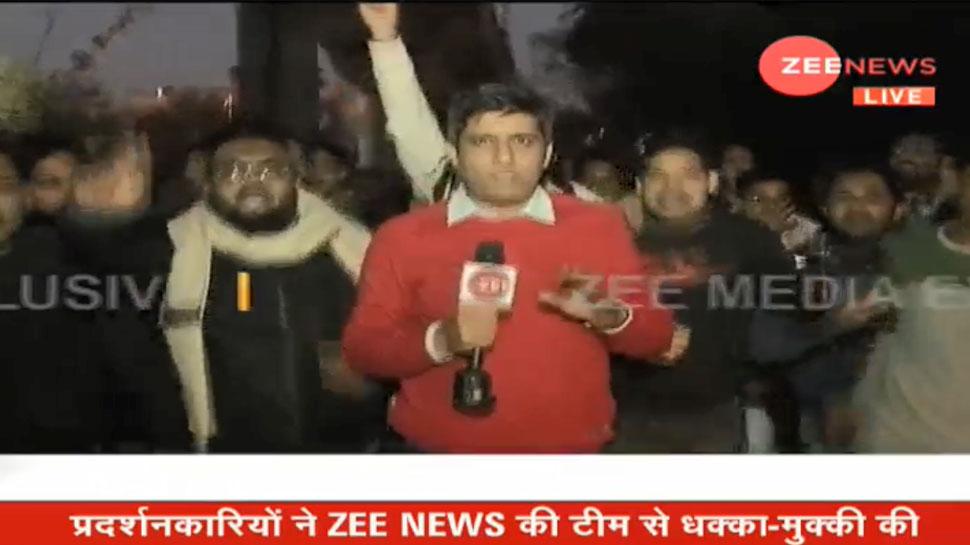 नागरिकता कानून पर प्रदर्शन में ZEE NEWS की टीम पर हमला, कैमरा भी तोड़ा