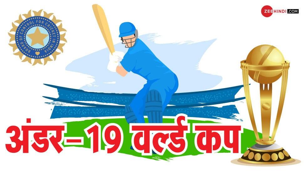 U-19 वर्ल्ड कप फाइनल आज; विराट ब्रिगेड बोली- 'गुड लक U-19 टीम इंडिया', देखें VIDEO