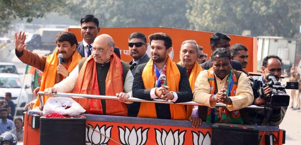BJP ने दिल्ली चुनाव में दोहराई 2015 की गलतियां, इन 5 कारणों के चलते हार गई पार्टी