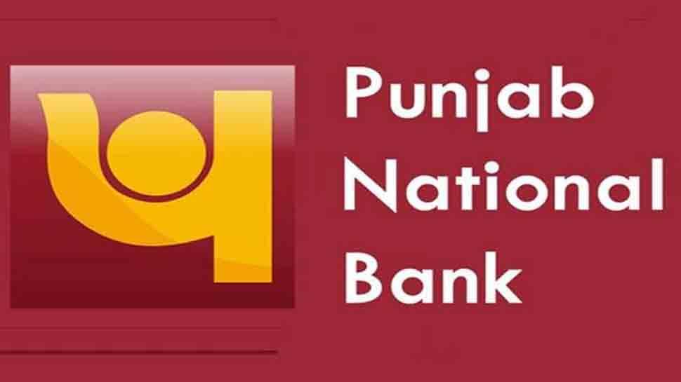 3 सरकारी बैंकों का होने जा रहा है विलय, PNB का नाम बदलने को लेकर अब आई ये खबर