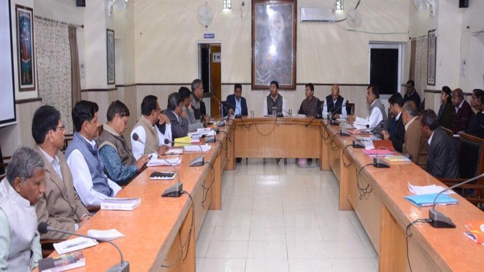 कोटा: जिला कलेक्टर ने ली राजस्व अधिकारियों की बैठक, दिए ये खास निर्देश