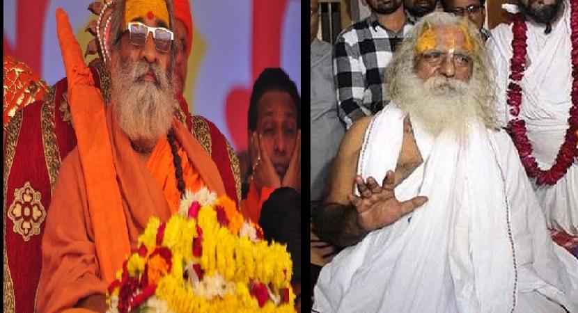स्वामी वासुदेवानंद बोले, राम मंदिर ट्रस्ट में शामिल हो सकते हैं नृत्यगोपाल दास