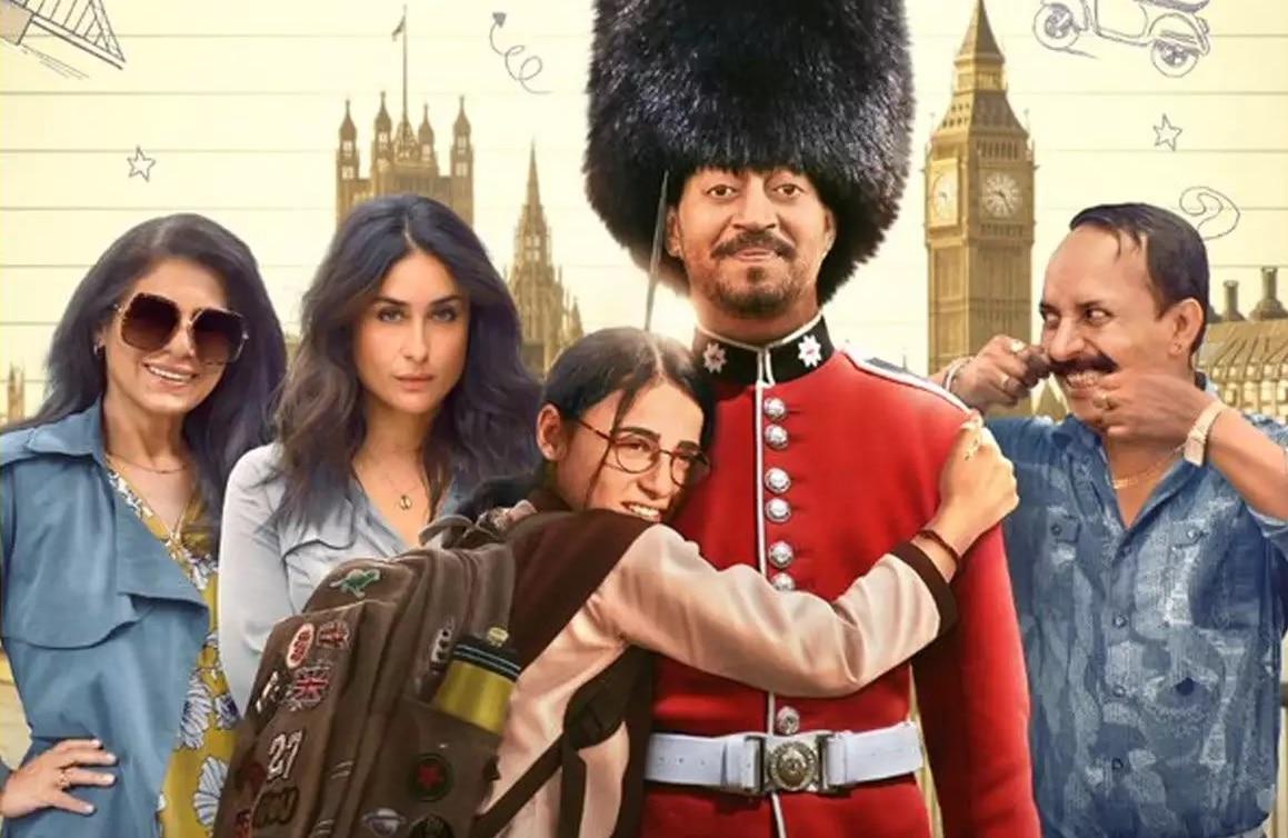 इरफान खान की फिल्म 'अंग्रेजी मीडियम' का ट्रेलर हुआ आउट