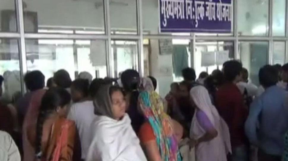 डूंगरपुर के इस अस्पताल में जिला अधिकारी ने किया औचक निरीक्षण, फिर...
