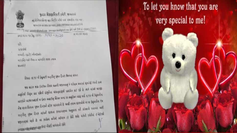 Valentine's Day की जगह मनाएं माता-पिता पूजन दिवस, गुजरात में आदेश हुआ जारी