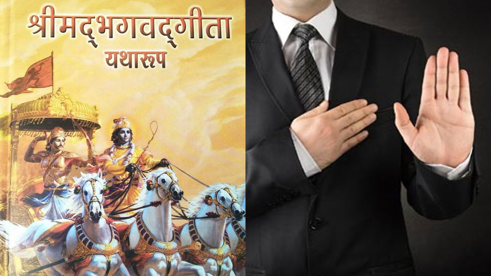 ब्रिटेन के इस मंत्री ने बाइबल नहीं भगवत गीता की ली शपथ, गर्व से कहा- 'मैं हिंदू हूं'