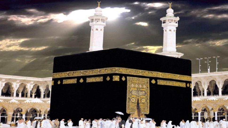 अल्लाह का सबसे पसंदीदा दीन इस्लाम, क़ुरान अल्लाह की किताब है, काबा अल्लाह का घर है
