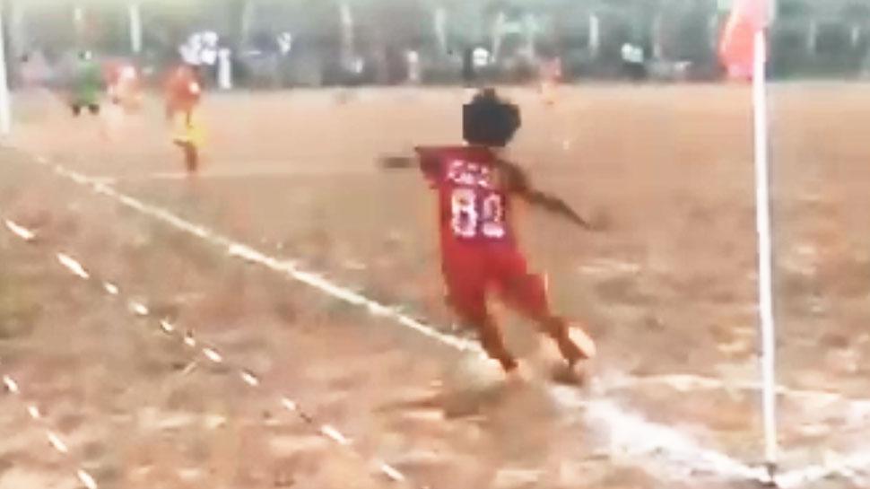 10 साल के बच्चे ने 'जीरो एंगल' से दागा गोल, सोशल मीडिया ने कहा 'छोटा मेसी', देखें VIDEO