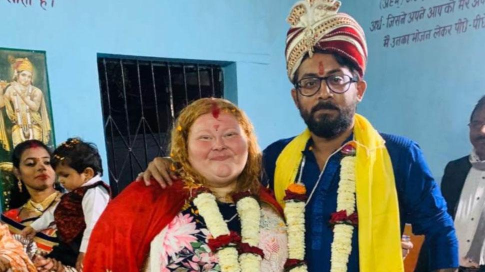 अमेरिका की गोरी को भाया छत्तीसगढ़ी छोरा, शादी के लिए हिंदुस्तान खींच लाई फेसबुक की दोस्ती