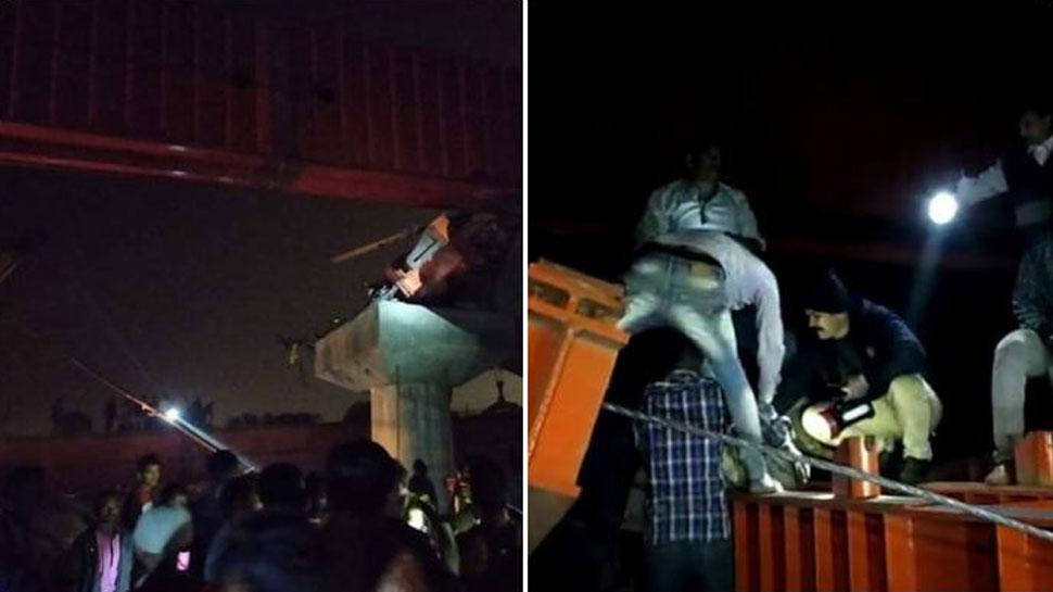 बंगाल: मालदा में एक निर्माणाधीन पुल का हिस्सा गिरा, 2 लोगों की मौत, पांच घायल