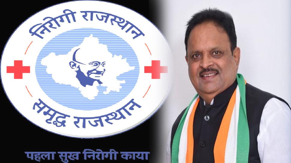 raghu sharma initiative health awareness nirogi rajasthan campaign | 'निरोगी  राजस्थान अभियान' बनेगा मिशन, घर-घर जाकर होगा लोगों का हेल्थ सर्वे: रघु  शर्मा | Hindi News, राजस्थान