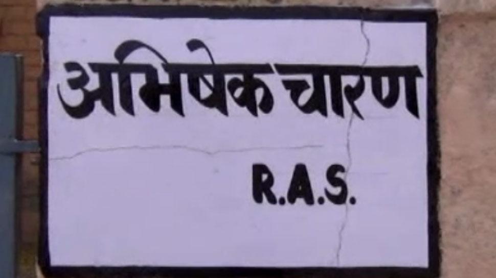 बाड़मेर: महिला ने RAS पति पर लगाए संगीन आरोप, तो उसने कहा मांगे जा रहे 1 करोड़ रुपये