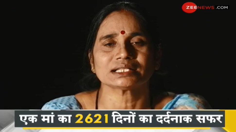 #JusticeForNirbhaya: ZEE NEWS की मुहिम को पूरे देश का मिला साथ