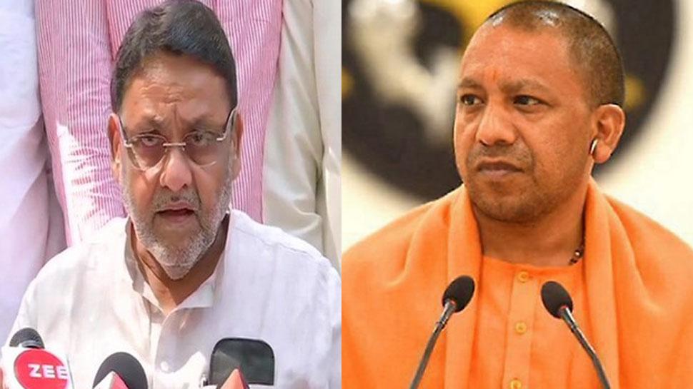 NCP नेता नवाब मलिक ने CM योगी की तुलना जनरल डायर से की, बोले- 'चुनाव में जनता सबक सिखा देगी'