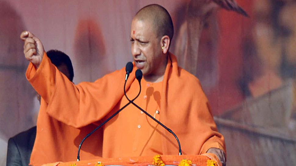 CM योगी का दावा, '2.51 लाख युवाओं को मिली गवर्नमेंट जॉब, विभिन्न रोजगारों से जुड़े 40 लाख'