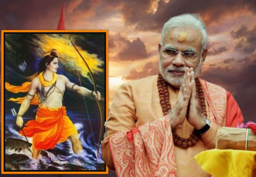 PM मोदी आज ट्रस्टियों से करेंगे मुलाकात, राम मंदिर निर्माण के 'शुभ मुहूर्त' पर होगी बात?