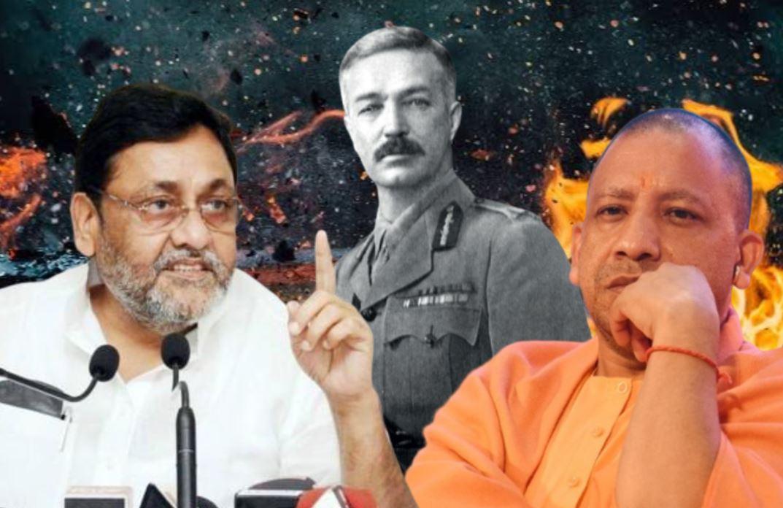 """""""जनरल डायर बनने की कोशिश ना करें CM योगी, एक बटन से बदल जाती हैं सरकारें"""""""