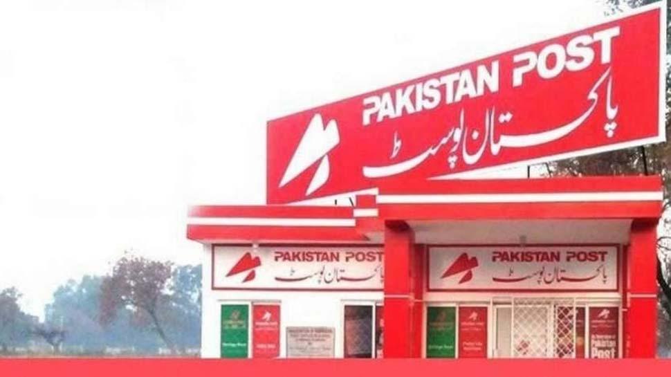 पाकिस्तान डाक विभाग में बुरे हालात, काम करने को नहीं हैं कर्मचारी, जानें इसकी वजह