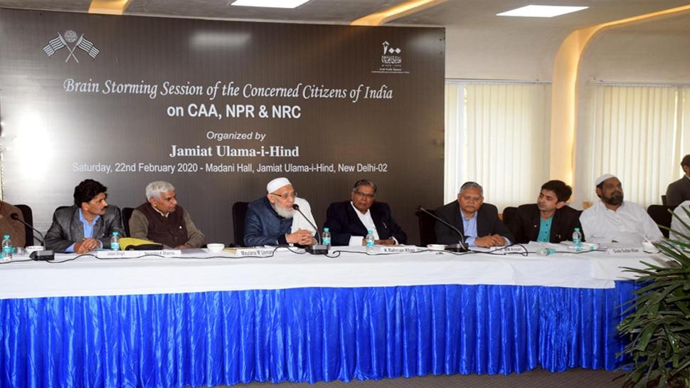 दिल्ली में हुई मुस्लिम तंजीमों की मीटिंग में फैसला, NPR का नहीं देंगे साथ