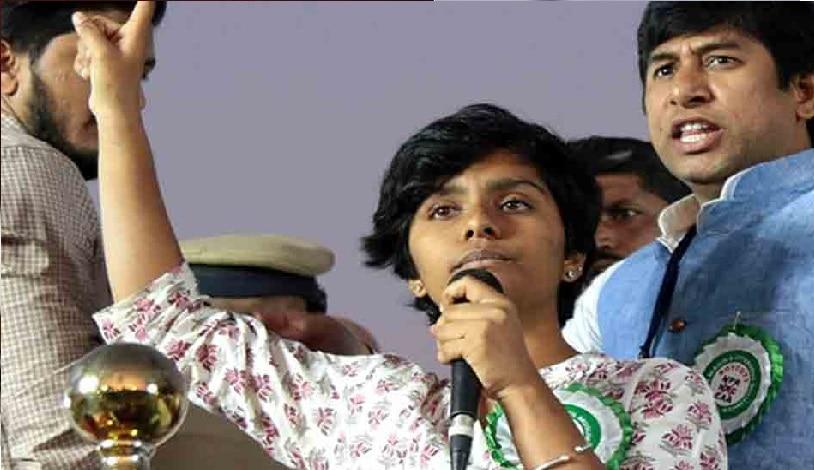 'पाकिस्तान जिंदाबाद' कहने वाली लड़की पर 10 लाख का इनाम, पुलिस करेगी पूछताछ