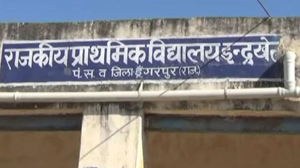 डूंगरपुर में दिखी शिक्षा की धुंधली तस्वीर, जर्जर भवन में पढ़ने को मजबूर बच्चे